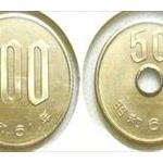 明日まで150円で乗り切きるんだが何を買えば1番いいと思う?