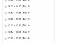 【朗報】乃木坂46と一緒に飲めるチャンスがキタ━━━(゚∀゚)━━━━!