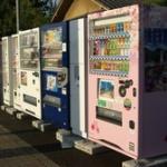 【朗報です】近所の自販機が安い