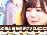 """【日向坂46】テレビでこの顔は初!?きょんこが """"あの"""" 顔を披露!!!"""