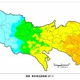 『「首都直下地震等による東京の被害想定」について』の画像