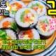 キムパプを韓国語で!