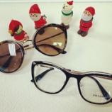 『PRADA Eyewearでかっこよくオシャレに』の画像
