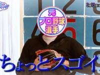 【日向坂46】次回ひなちょい、元プロ野球選手がぱるよをベタ褒め!!あの人で確定!?wwwwwwwwww