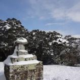 『長崎の山に雪が積もりました(岩屋山)』の画像