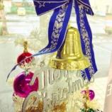 『クリスマスディスプレイ』の画像