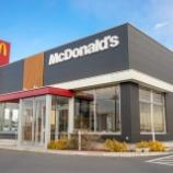 『【悲報】McDonald、アメリカ人にファストフードランキングでBランク評価を付けられてしまう…』の画像