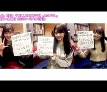 『【HELLO! DRIVE! -ハロドラ-#70】道重さゆみ・上國料萌衣・川村文乃』の画像