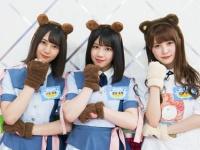 【日向坂】ビンゴのクマ三人可愛すぎて何回も見直してるwwwwwwwwwwww