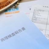 【朗報】ワイ30歳、大腸ガンが見つかり住宅ローン3800万円がチャラになるwwww
