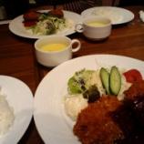 『'09.4月のお出掛け③西宮ガーデンズでランチ~【昔洋食 みつけ亭】』の画像