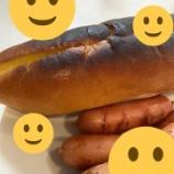 『[イコラブ] 佐々木舞香「朝食みたいな夜食たべるよ、胡椒かけ過ぎパン激焦げ、料理の失敗詰め込んだ人みたいになってるわろた…」』の画像