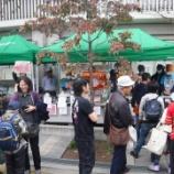『【早稲田】アトムフェスタで販売活動しました!』の画像