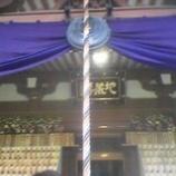 『京都の節分 壬生寺編 厄年とは知らなかった。』の画像