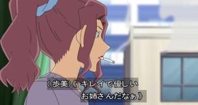 【名探偵コナン】第929話…綺麗で優しいお姉さんいいよね(感想)