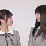 『【乃木坂46】与田ちゃん、泣きまくってしまう・・・』の画像