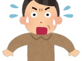 【悲報】木村拓哉さん、インスタグラムを始めるも「絵文字のセンスがおじさんでキツイ」と炎上wwwwwwwwwwwwwww