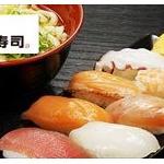 【悲報】くら寿司を炎上させたアルバイトの末路wwwwwwwww