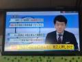 【速報】 NGT48山口真帆さん トランプ大統領と同等に扱われるwwwwwwwwwwwwwwwwwwwwwww