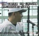 沖縄 名護市長選  新人の渡具知武豊氏(56)が当選確実