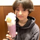 『【元乃木坂46】伊藤万理華『ごめんね、スムージー』を食すwwwwww』の画像