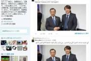 【捏造炎上】有田芳生「ツイッターの捏造画面まで作成し、他者を陥れようとする卑劣漢がいる。厳正に対処するしかない」