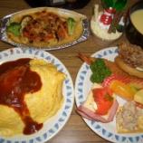 『刑務所で出される食事wwwwwwwwwwwww』の画像