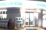 夏真っ盛り!ローソン交野駅前店で早々に『おでん』が解禁されました~そして今はセール中です~