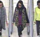 イスラム国に行った女性(19)「帰国したい」