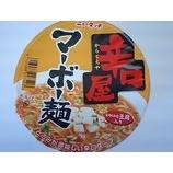 『辛口屋 マーボー麺 ニュータッチ』の画像