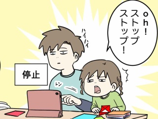英語の動画にかぶれながら折り紙を折る兄妹の姿をご覧ください