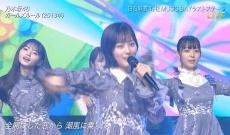 【乃木坂46】宇宙パワーだいすこ!!! 阪口珠美よかったなあ