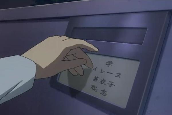 アニメ元ネタ解析 あの日見た花の名前を僕達はまだ知らない