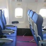 【画像】飛行機乗る時にこれ持って行くヤツwwwwwwwwww