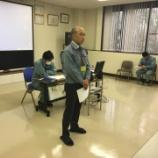 『1/22特輸事業部 安全衛生会議』の画像