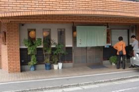 乃田 - そば(松塚)