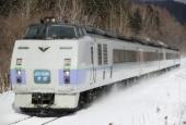 『2018/2/26運転 特急大雪2号、1号キハ183系両側スラントノーズ車充当』の画像