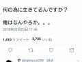 【悲報】本田圭佑さん、ヤバい