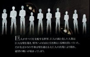 【雑談×ネタバレ×考察】進撃の巨人買いに本屋行った結果www