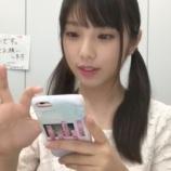 『【乃木坂46】与田祐希がSRで使っていた『携帯ケース』がファンによって特定されるwwwww』の画像