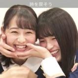 『大園桃子、明日乃木坂46メンバーの成人式があることをお漏らししてしまう!!!!!!』の画像