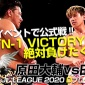 【GLOBAL Jr. LEAGUE 2020開催中!】  ...