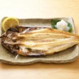 『外食ばっかだと魚食べなくなるね』の画像
