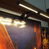 『ポスターフレームに「LEDアート照明」を取り付ける。』の画像