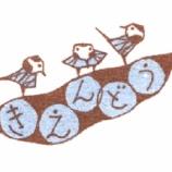『おすすめポイントBEST3★』の画像