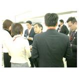 『【今週金曜開催】第52回『社長さん会』2/22(金) 東京:渋谷』の画像