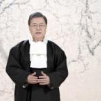 文大統領「武漢肺炎について過度な不安は持たないように」…野党「のんきな話」批判=韓国の反応