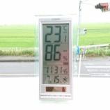 『『令和2年7月16日~エアコン1台で家中均一な温度で快適に暮らす』』の画像