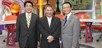 自民・安倍 「日本の正当性を示した男と、ヒザを屈して日中首脳会談したがる男と、どちらが愛国者か」…職員を称賛