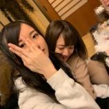 『【乃木坂46】伊藤かりん、アンダラのマナーが良かった御礼に琴子×中田のらぶらぶショットを公開wwwwww』の画像